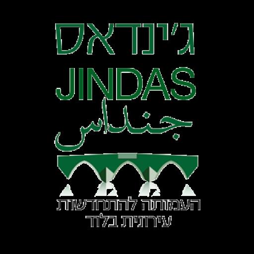Jindas
